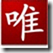 wps_clip_image-3813